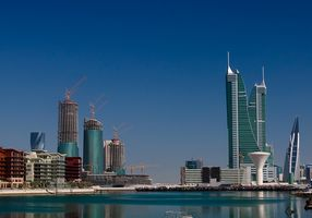 Central Business Destrict - Bahrain - Manama